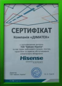 Сертификат Диматех HISENSE Киев Foto